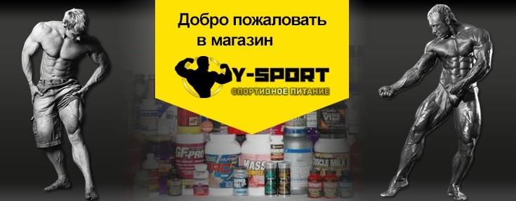 Магазин спортивного питания Y-Sport