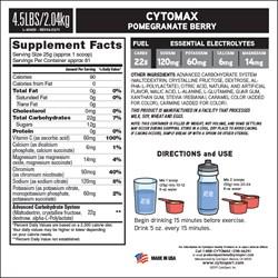 Cytomax Powder (2040 gr) - фото 4168