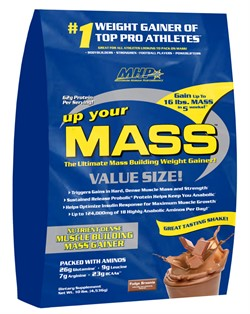 Up Your Mass (4188-4307 gr) - фото 4673