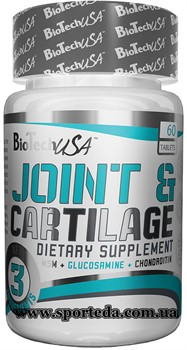 Joint & Cartilage (60 tab) - фото 5415