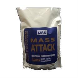 Mass Attack (2270 gr) - фото 5463