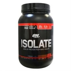 Isolate GF (736-748 gr) - фото 5667