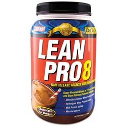 Lean Pro 8 (1320 gr) - фото 5779