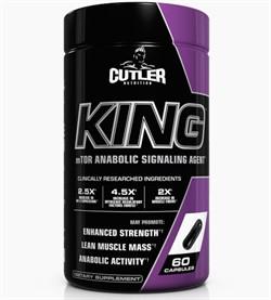 King (60 caps) - фото 5868