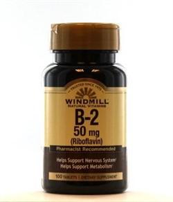 B-2 50 mg (100 tab) - фото 5899