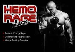 Hemo-Rage Undeground (243 gr) - фото 5953