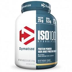 ISO 100 (1400 gr) - фото 6083