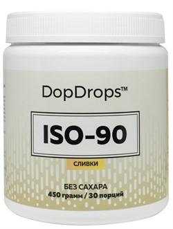 Iso-90 (450 gr) - фото 6215