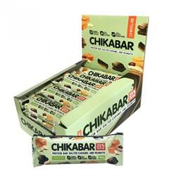 Chikalab (60 gr) - фото 6454