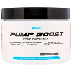 Pump Boost (138 gr) - фото 6511