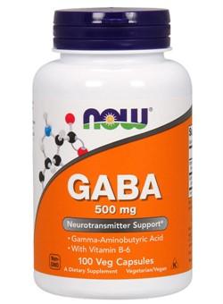 Gaba (100 caps) - фото 6583
