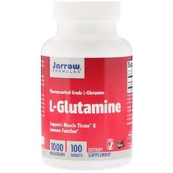 L-Glutamine (100 tab) - фото 6589