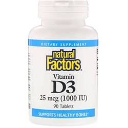 Vitamin D 3 1000 IU (90 tab) - фото 6623