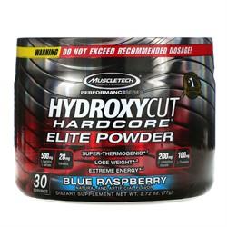 Hydroxycut (77 gr) - фото 6640