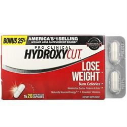 Hydroxycut (20 caps) - фото 6642
