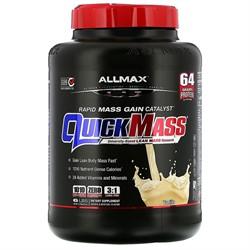 Quick Mass (2729 gr) - фото 6650