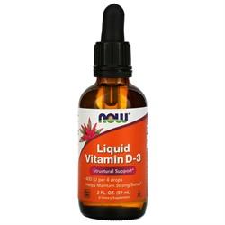 Liquid Vitamin D-3 (59 ml) - фото 6658