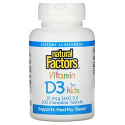 Vitamin D 3 For Kids 400 IU (100 tab) - фото 6677