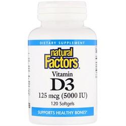 Vitamin D 3 (120 softgels) - фото 6678