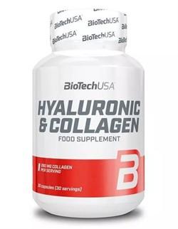 Hyaluronic&Collagen (30 caps) - фото 6721