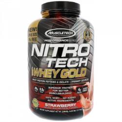 Nitro Tech (2510 gr) - фото 6729