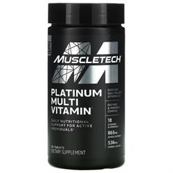 Platinum Multi Vitamin (90 tab) - фото 6732