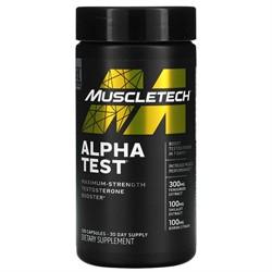 Alpha Test (120 caps) - фото 6736