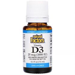 Vitamin D 3 1000 IU (15 ml) - фото 6738