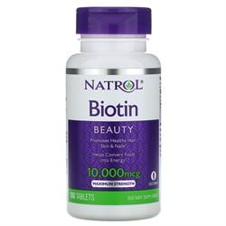 Biotin (100 tab) - фото 6744