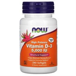 Vitamin D 3 5000 IU (240 softgels) - фото 6772