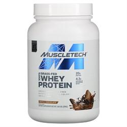 100% Grass-Fed Whey Protein (816 gr) - фото 6773