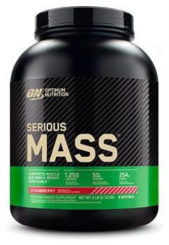 Serious Mass (2727 gr) - фото 6779