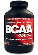 BCAA 4500 mg (462 caps)