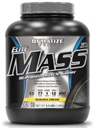 Elite Mass Gainer (1500 gr)