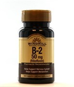 B-2 50 mg (100 tab)
