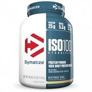 ISO 100 (1400 gr)