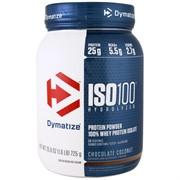 ISO 100 (725 gr)