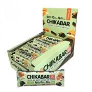 Chikalab (60 gr)
