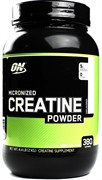 Micronized Creatine Powder (2000 gr)