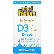 Vitamin D 3 For Kids Drops (15 ml)