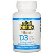 Vitamin D 3 For Kids 400 IU (100 tab)