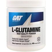 L-Glutamine High Quality Powder (300 gr)